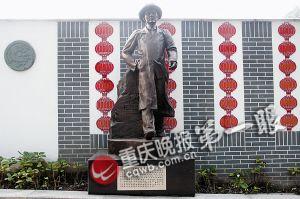 雕塑上天博官方网站大王出生年份提前了100年