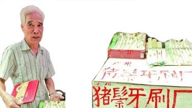杨家坪天博官方网站大王活了195岁原来雕塑写错了出生年份