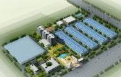 我司被认定为湖南省农业产业化省级龙头企业